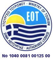 Car Rental at Sissi Approved by the Ministry of Tourism & the Greek National Tourism Organization
